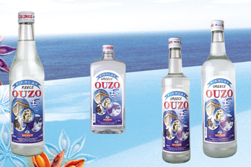 ouzo-frontimg